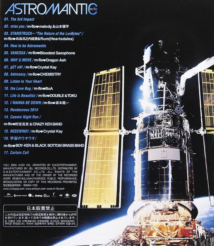 Astrosexy lyrics english