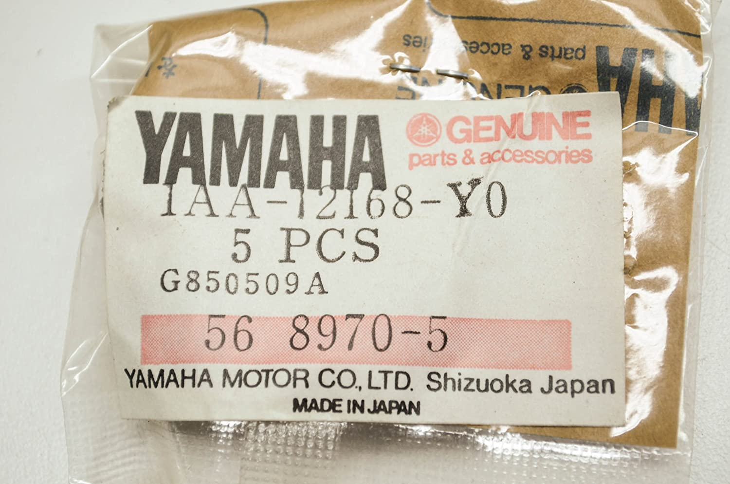Yamaha 1AA-12168-Y0-00 Pad,Adjusting 1.85; 1AA12168Y000 Made by Yamaha