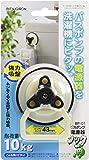 ミツギロン バスポンプ 電源器用 フック ホワイト Ф7×3cm 節水 給水 お風呂ポンプ用品 強力吸盤で洗濯機に固定 BP-01