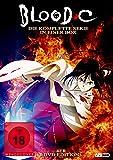 Blood-C - Die komplette Serie [4 DVDs]