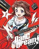 BanG Dream! 〔バンドリ! 〕 Vol.1 (4th LIVE武道館公演チケット最速先行販売申込券付) [Blu-ray]