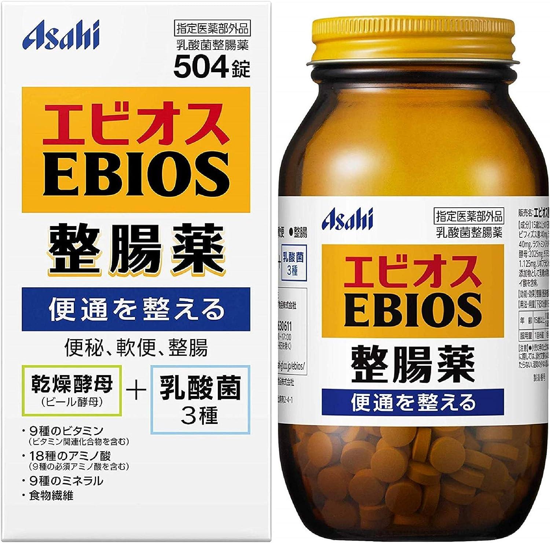 常用 整腸剤
