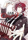 Classi9(5)(完) (ガンガンコミックスONLINE)