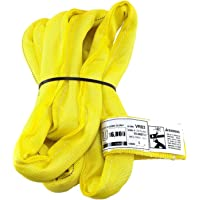 USA Made VR3 X 6' Yellow Slings 4'-30' Lengths in Listing, Double PLY Cover Endless Round Poly Lifting Slings, 8,400 lbs Vert, 6,720 lbs Choker, 16,800 lbs Basket (USA Poly)(VR3 X 6 FT)