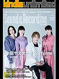サウンド&レコーディング・マガジン 2018年10月号