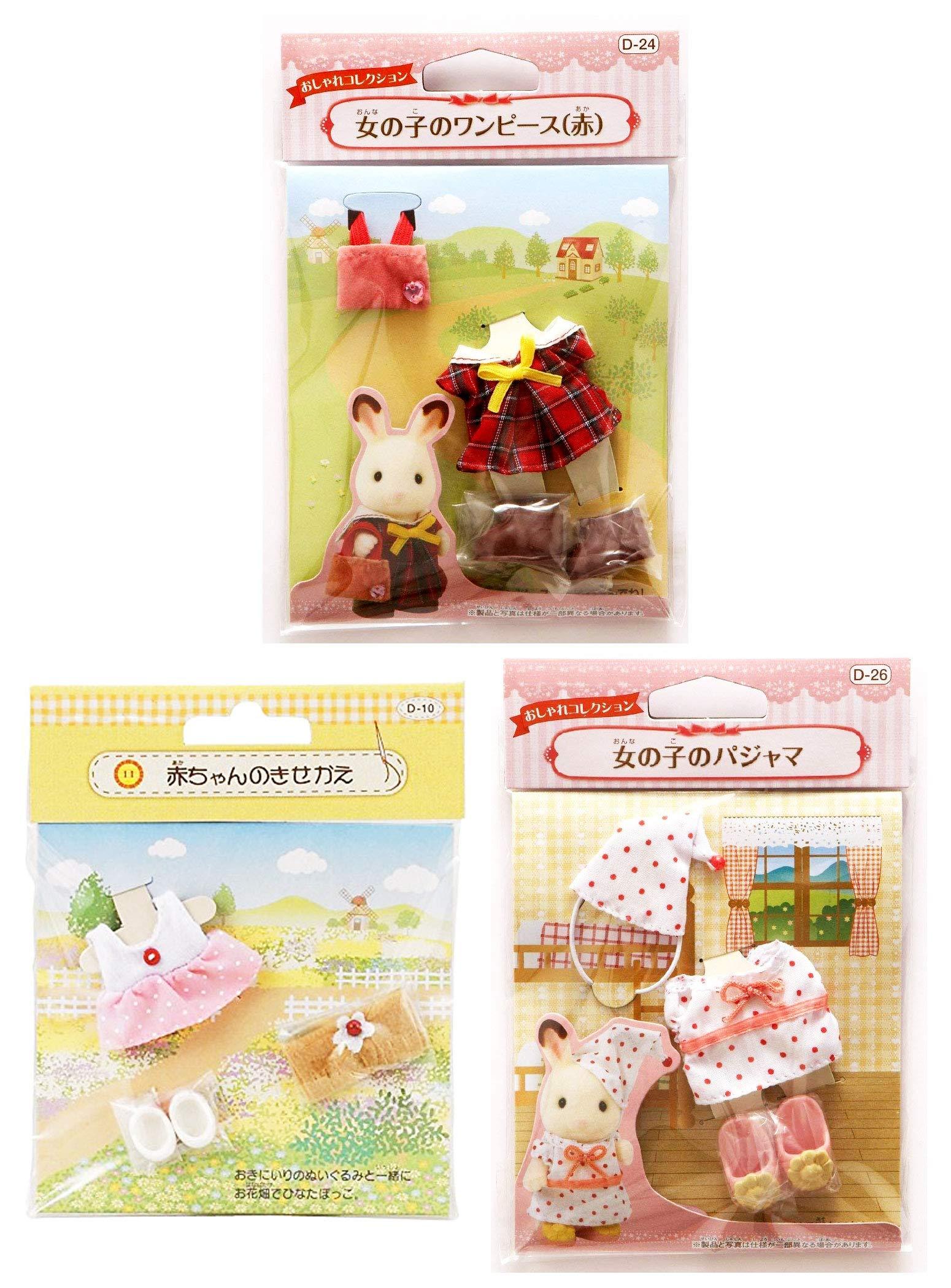 3 Clothing Sets - Girls Dress Up, Girl's Pajama and Girls Dress Sets (Japan Import)