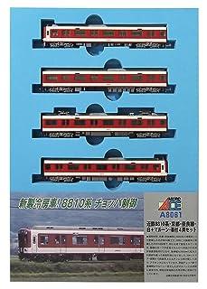 マイクロエース Nゲージ 近鉄8810系・京都・奈良線・白+マルーン・帯付 4両セット A8061 鉄道模型 電車