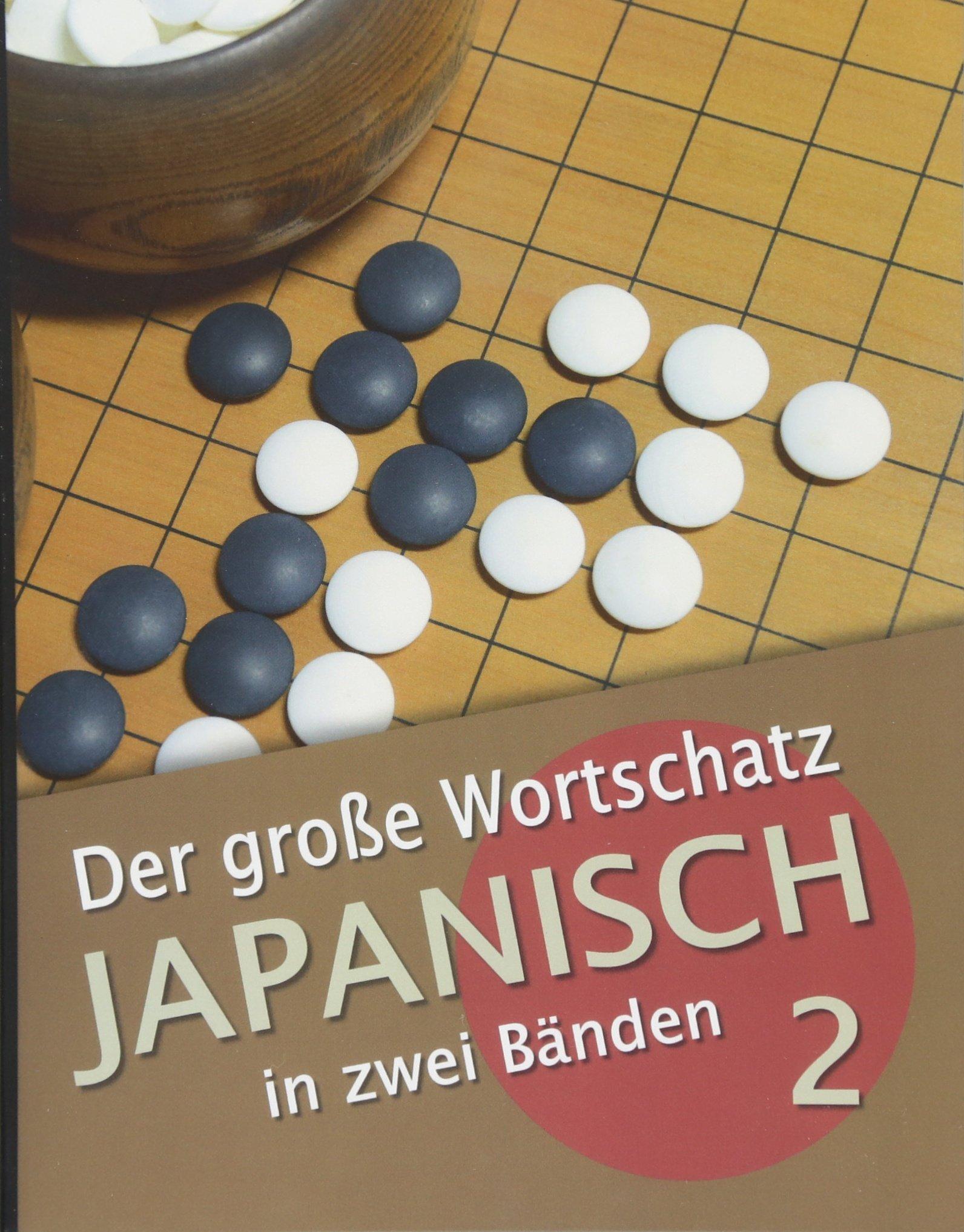 Read Online Der Grosse Wortschatz Japanisch in Zwei Banden Band 2 (German Edition) PDF