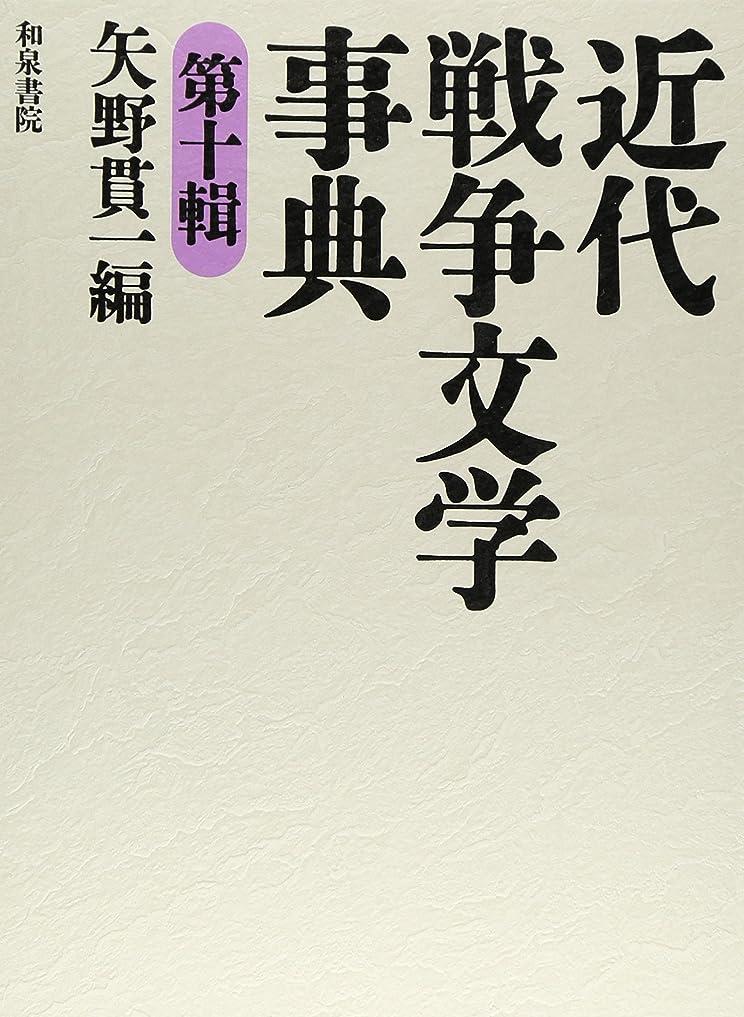 必要小学生スキャンダラス現代俳句 古語逆引き辞典