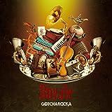 Royale [通常盤(CD)]