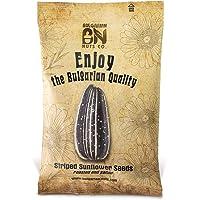 1 kg Semillas de Girasol Rayadas con Cáscara, Tostadas y Saladas, Extra Limpias, Seleccionadas y recién tostadas, origen…