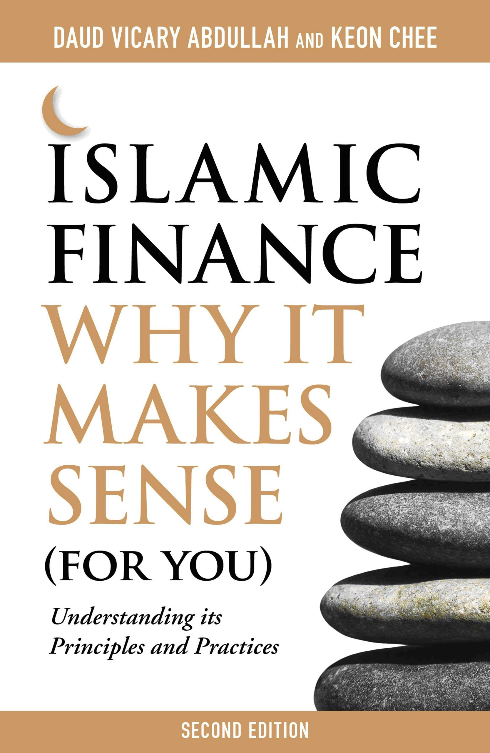 Islamic Finance For Dummies Pdf