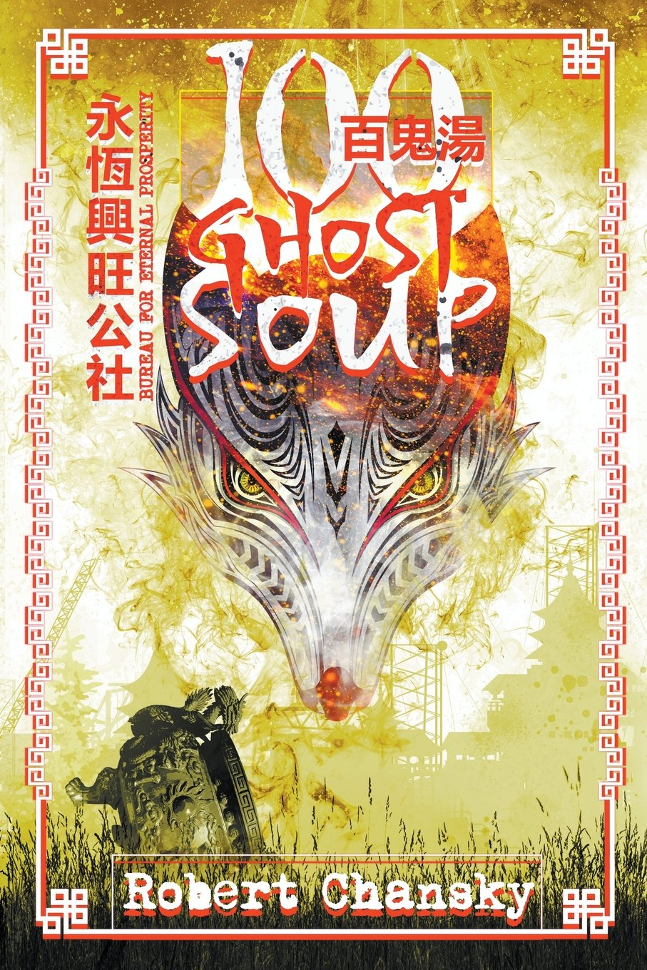 Read Online Hundred Ghost Soup pdf