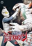 流星人間ゾーン vol.4 東宝DVD名作セレクション