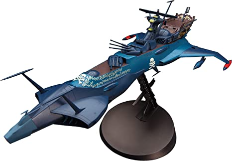 Hasegawa cw08 – 1/1500 Space Pirate Battleship Arcadia: Amazon.es ...