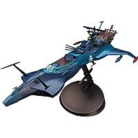 Hasegawa cw08–1/1500Space Pirate Battleship Arcadia