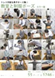 【カラー版】トレス可能な男子ポーズ集(1)「教室と制服ポーズ」55ポーズ[俯瞰・アオリを含めた360°マルチアングル]