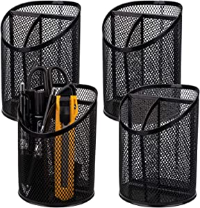 Nicunom 4 Pack Round Steel Mesh Pen Holder Metal Pencil Desk Holder Organizer for Desk Office Pen Organizer, 3 Compartments, Black