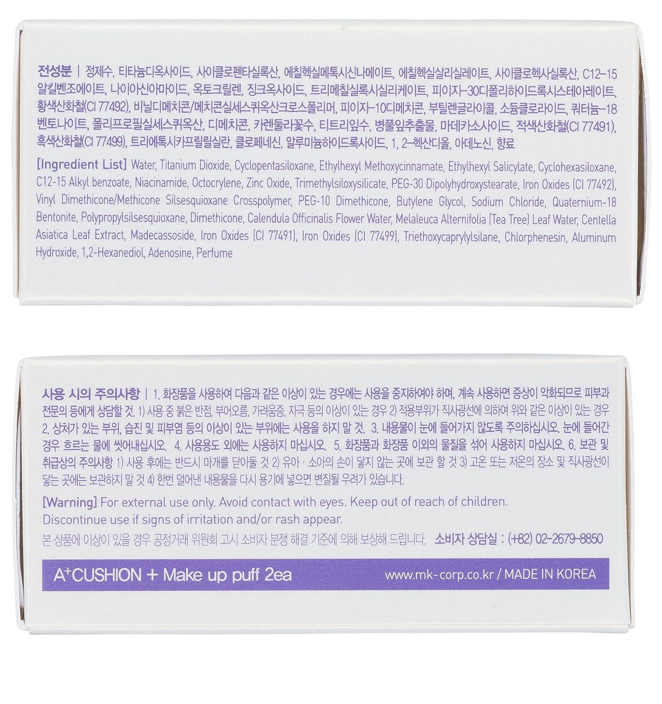 Tridecyl salicylate в косметике
