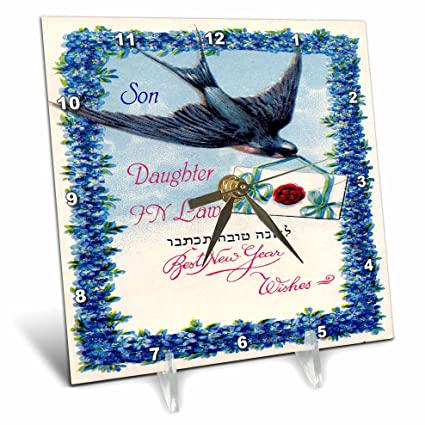 3drose jewish themes image of victorian jewish new year son and daughter in law