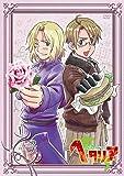 ヘタリア Axis Powers vol.3【初回限定版】 [DVD]
