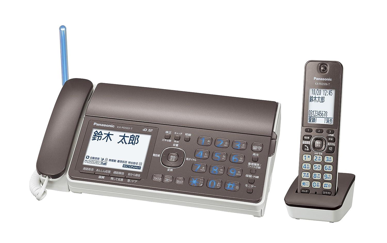 パナソニック デジタルコードレスFAX かんたん子機1台付き 1.9GHz DECT準拠方式 ホワイト KX-PD503UD-W B00O0QGJT6 ホワイト|かんたん子機1台付き ホワイト