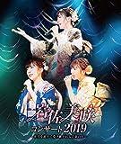岩佐美咲コンサート2019〜世代を超えて受け継がれる音楽の力〜 DVD