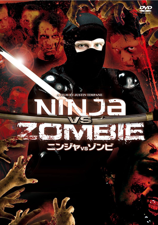 Ninjas Vs Zombies [DVD de Audio]: Amazon.es: Cine y Series TV