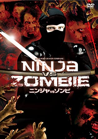 Ninjas Vs Zombies [DVD de Audio]: Amazon.es: Cine y Series TV