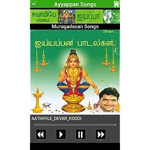 Pushpavanam kuppusamy ayyappan songs tamil mp3 download swfoodies.