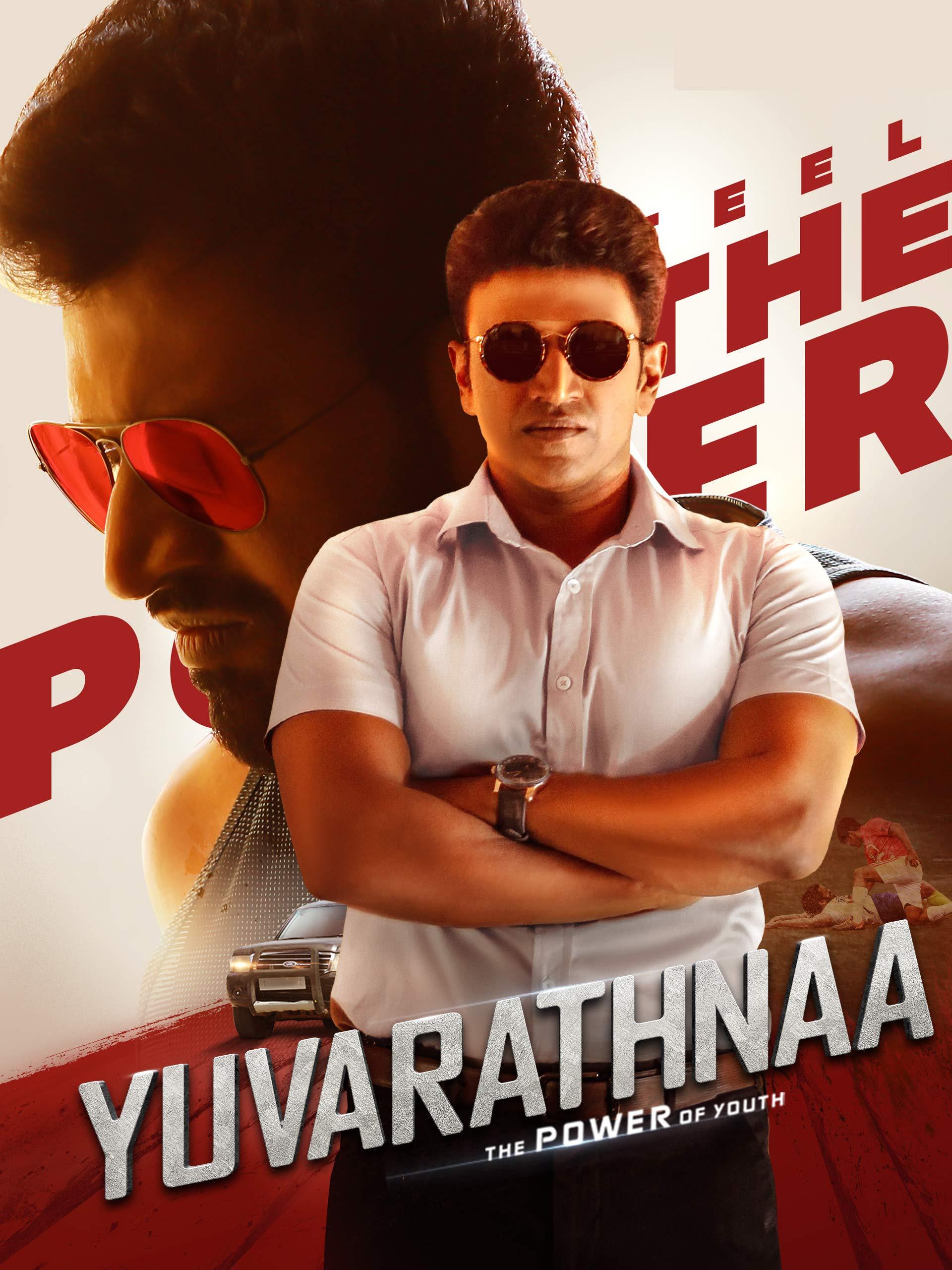 Yuvarathnaa (Tamil)