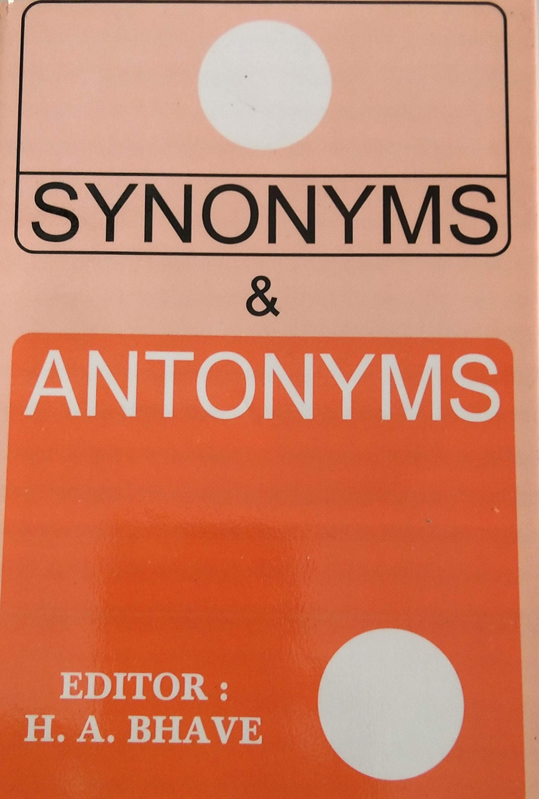 Varade Synonym