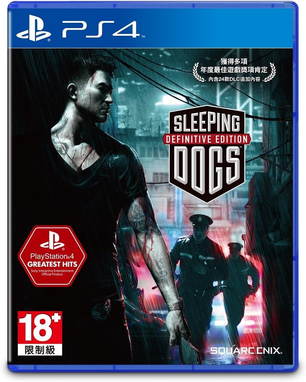 Amazon | Sleeping Dogs: Definitive Edition スリーピングドッグス ...