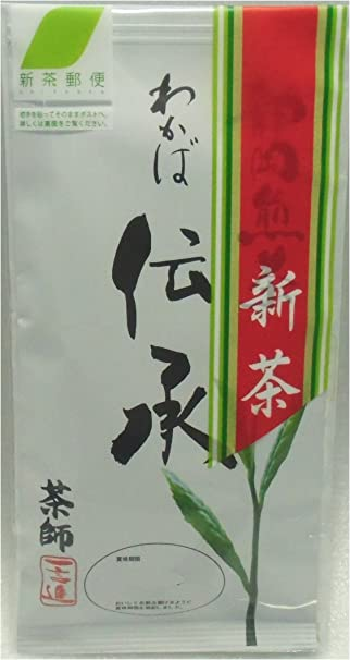 [新茶 2016年] 静岡県産 大井川茶園 静岡煎茶伝承わかば(新茶郵便) 100g
