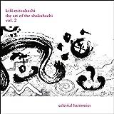 The Art Of The Shakuhachi vol.2