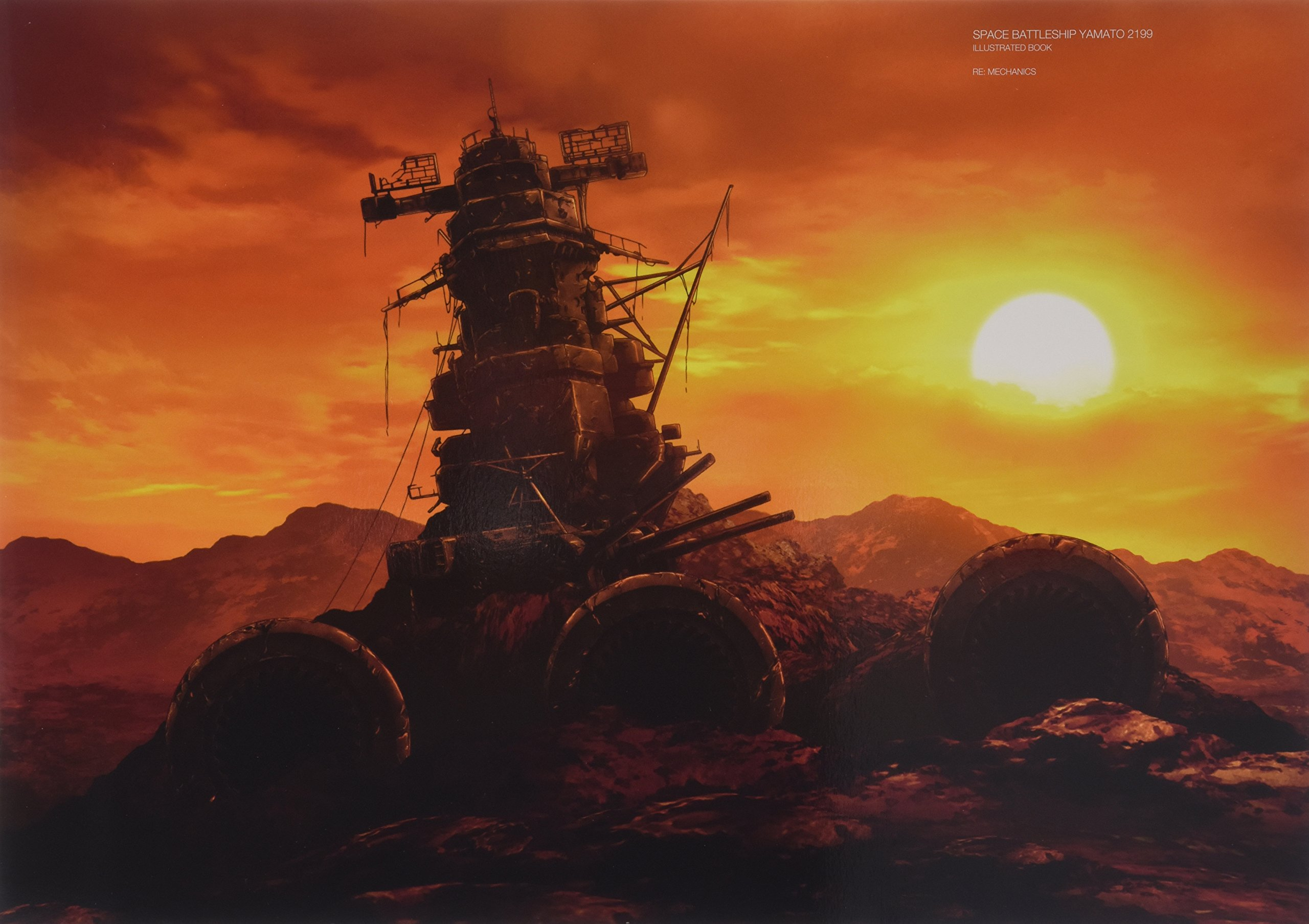 Space Battle Ship Yamato 2199 Re Mechanics Illustration Book