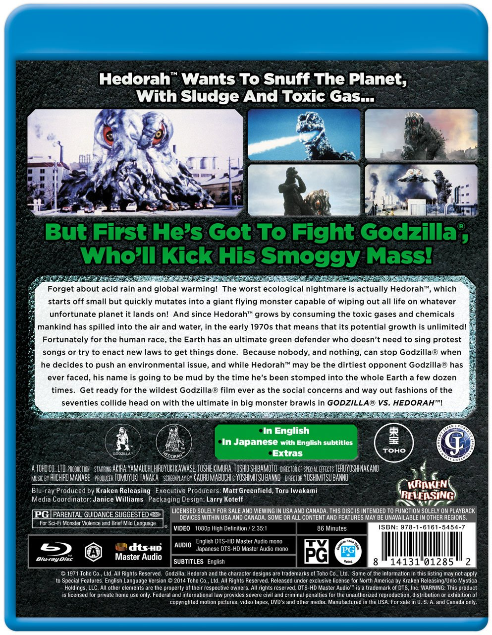 Godzilla Vs. Hedorah [Blu-ray] by Section 23