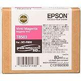 Epson T850300 T850 UltraChrome HD Vivid Magenta Ink