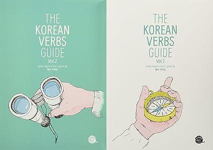 The Korean Verbs Guide (2 Volume Set)