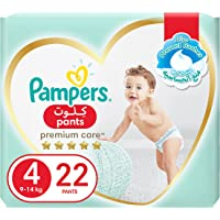 Pampers Premium Care Pants Diapers, Size 4, Maxi, 9-14 kg, 22 Count
