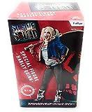 "Furyu 7.4"" Suicide Squad: Harley Quinn Special Figure"
