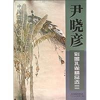 中国谚语与格言英译辞典(精)