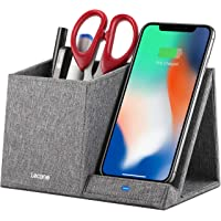 Lecone 10W Qi Certified Fabric Induction Fast Wireless Charger with Desk Organizer