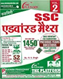 SSC Advanced maths Vol 2