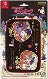 【任天堂ライセンス商品】SWITCH用キャラクターEVAポーチ for ニンテンドーSWITCH『センチメンタルサーカス (つぎはぎ林檎の白雪姫) 』