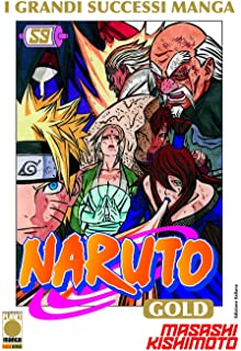 Naruto gold deluxe: 59 (Planet manga): Amazon.es: Masashi ...
