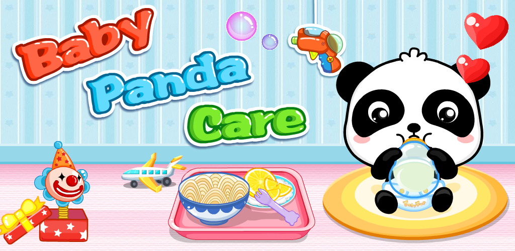 Baby care game for little
