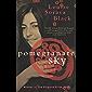 Pomegranate Sky (Aurora New Fiction)