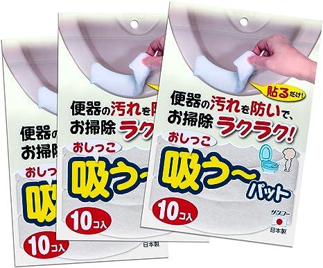 臭い が お シッコ 猫の臭い対策に!ペット特有の臭いを消す方法と消臭アイテム