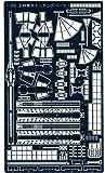 青島文化教材社 1/350 アイアンクラッド ディテールアップパーツ 重巡洋艦 足柄 1944 エッチングパーツ